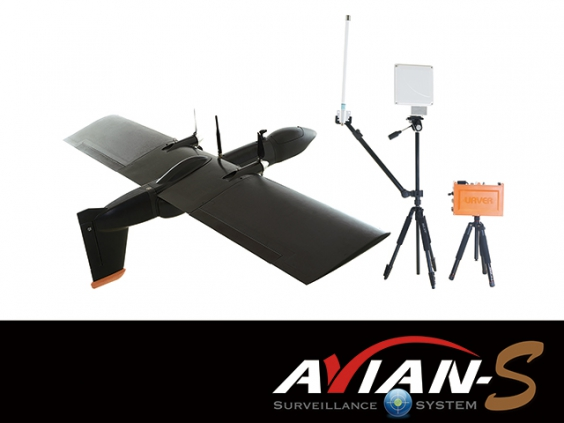 Avian-S <br> Real-time Surveillance<br/><!--<span>$35000 USD</span>-->