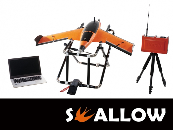 Swallow-P of Aerial Mapping